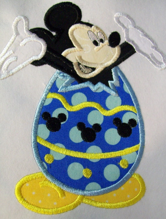Easter Egg, Easter Applique Iron On, Sew On, Decal, Patch, Patches, Handmade, Customize, Embroidered Applique Patch, Fabric