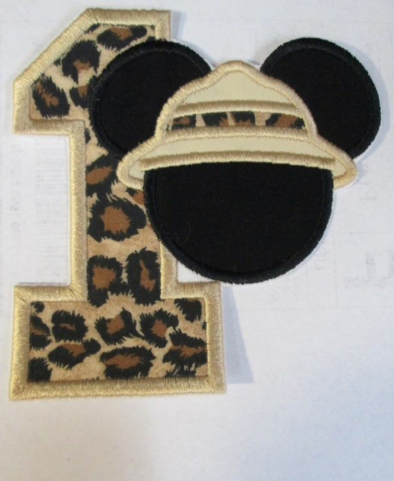 Magical Safari or Jungle Hat with Number or Letter - Iron On Applique, Sew On, Glue On - Handmade Embroidered Patch