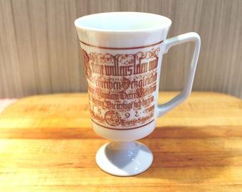 vintage Georgian fine bone china footed mug,china footed coffee tea mug,8oz,footed mug,imported from Japan