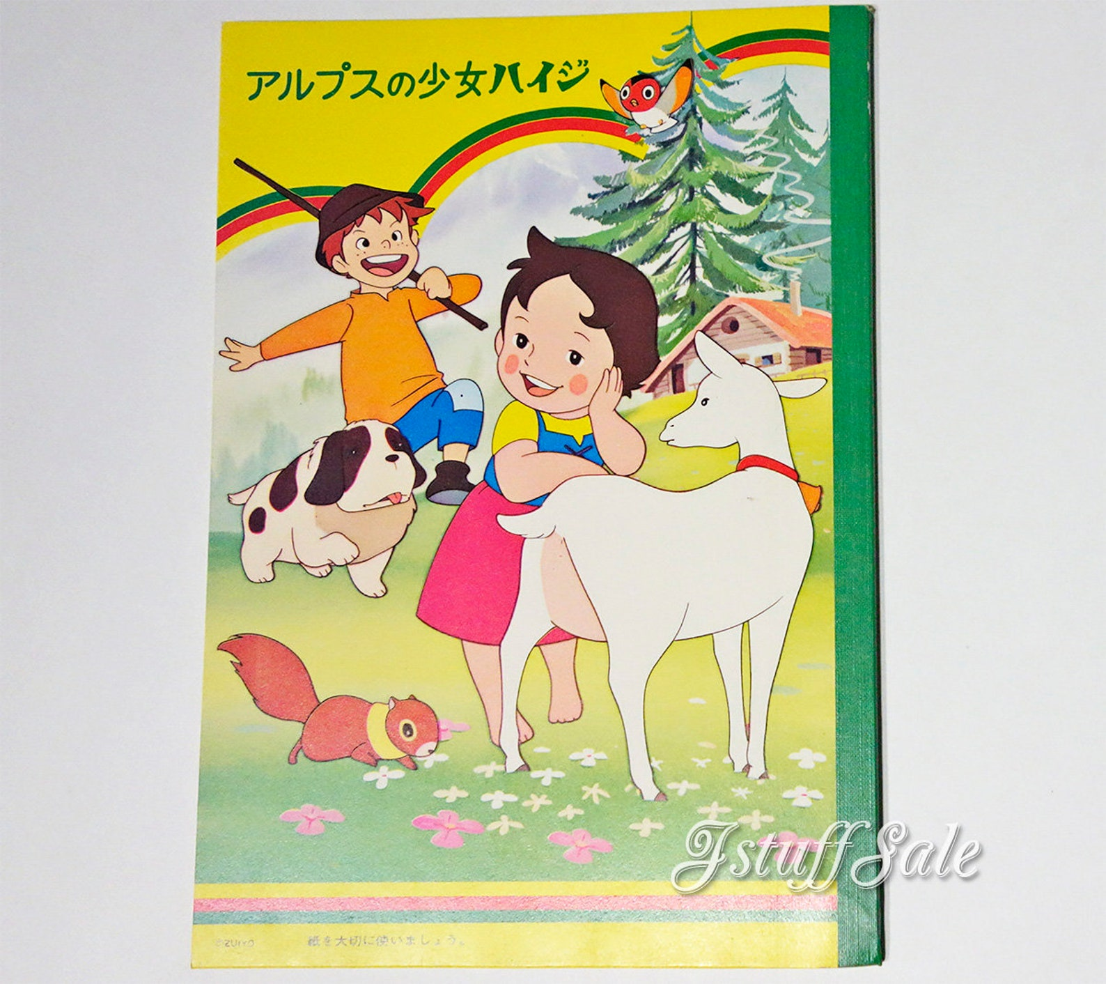 Heidi, Girl of the Alps - 70's vintage Japanese notebook/drawing book