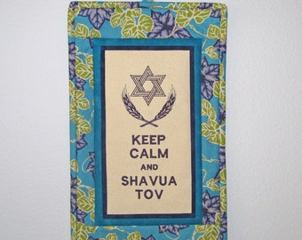 Keep Calm and Shavua Tov Embroidered Quilted Mini Judaic Jewish Wall Hanging Turquoise