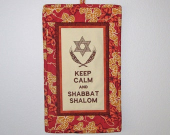 Keep Calm and Shabbat Shalom Embroidered Quilted Mini Judaic Jewish Wall Hanging Rusty Red