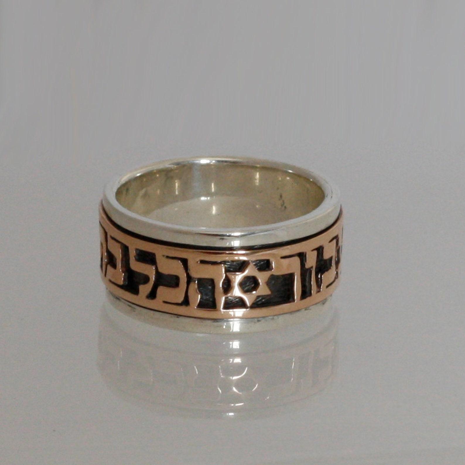 самых кольцо соломона оригинал фото тут