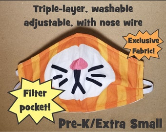 LAST ONE! Orange Ginger Tabby Cat Mask, Triple-Layer, Adjustable, Machine Wash, with Nose Wire, Filter Pocket -- Pre-K/Extra Small