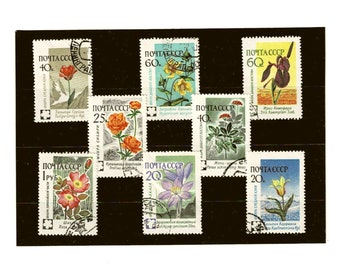 Russia Flower Postage Stamps, 1960
