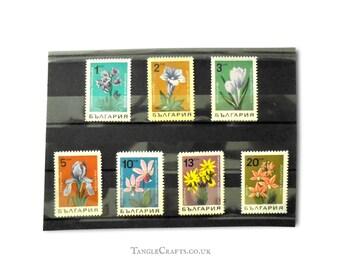 Bulgaria Flowers - 1968 full set, unused postage stamps