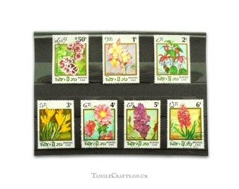 Flowers & Flowering Plants - Laos 1986 Postage Stamp Set