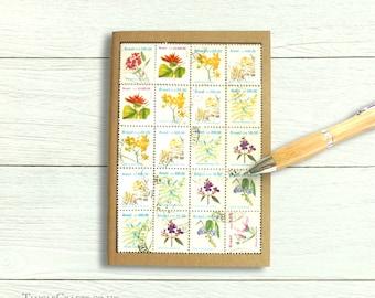 Brazil Native Flowers - Gardening Notebook or Travel Journal