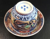 Antique Japanese Imari Arita Cup And Saucer, Hand Painted Exquisite Deep Colors And Liberal Gold, Dragon Center And Stylized Birds On Edges