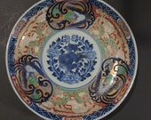 Antique Japanese Imari Arita Plate, Hand Painted Exquisite Deep Colors And Liberal Gold, Dragon Center And Stylized Birds On Edges