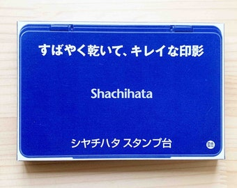 blue shachihata ink pad   rubber stamp extra large ink pad   oil based fast drying pigment ink for uncoated paper, uncoated washi paper