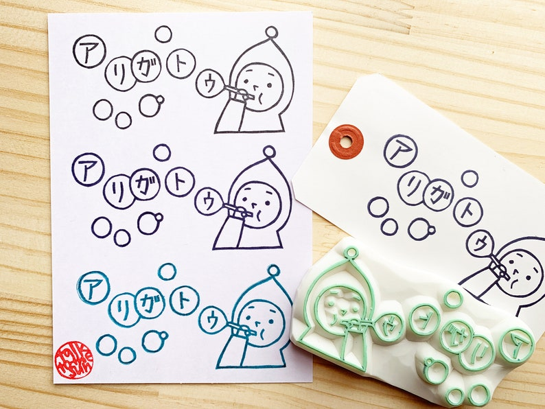 hand carved stamp for thank you cards arigatou stamp gift wrapping japanese rubber stamp boy /& soap bubble stamp thank you stamp
