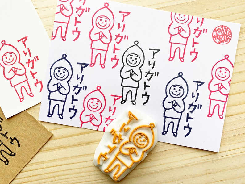 thank you stamp | japanese rubber stamp | arigatou stamp | boy hand carved  stamp for diy thank you notes, business packaging, gift wrapping