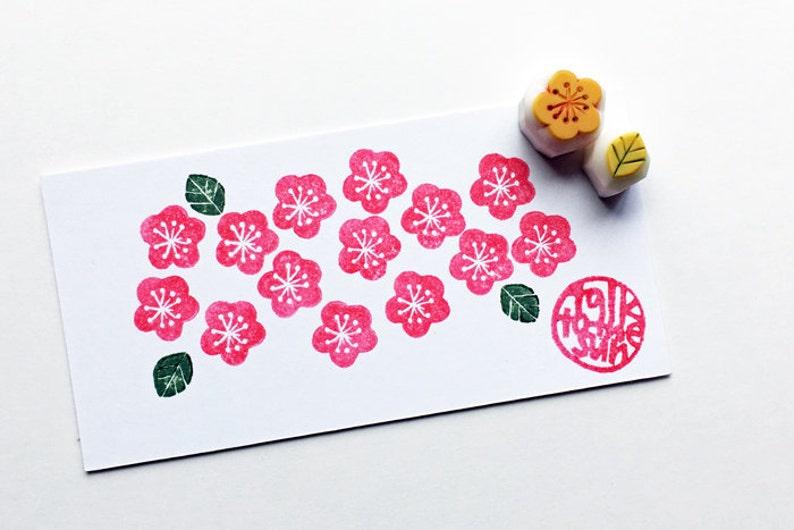 ume rubber stamps  plum flower stamp  leaf stamp  japanese image 0