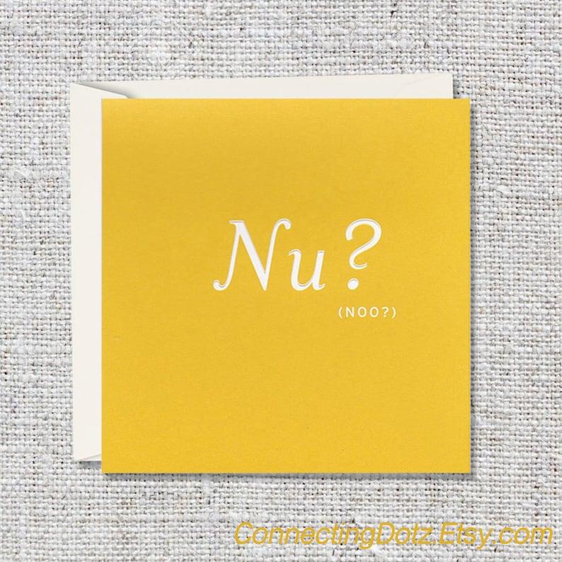 Nu Greeting Card image 0