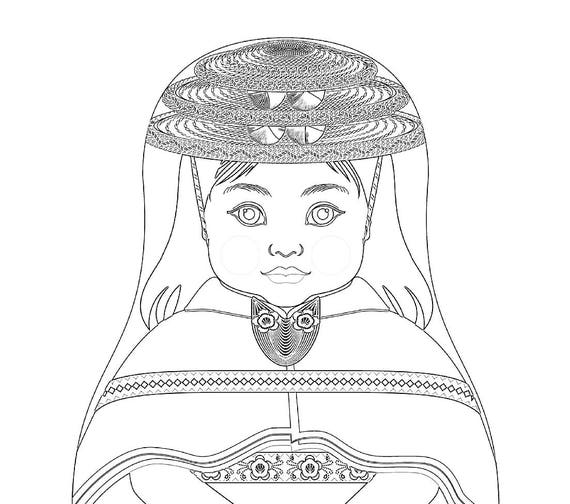Colombian Misak Guambiana Doll Folk Dress Coloring Page Printable