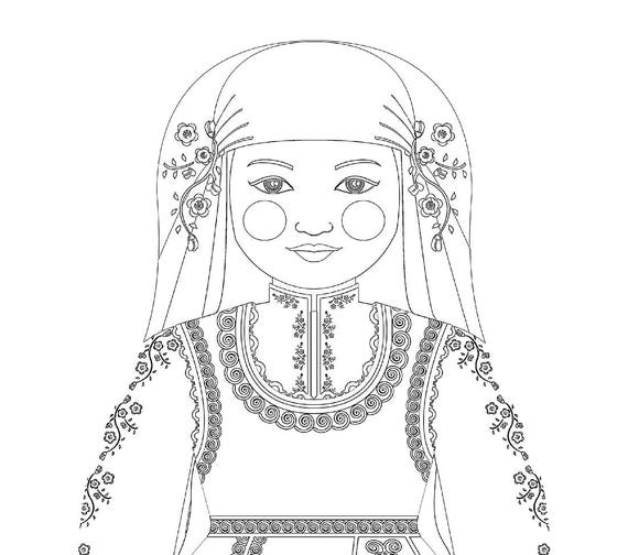 Bulgarian Doll Traditional Folk Dress Coloring Sheet Printable