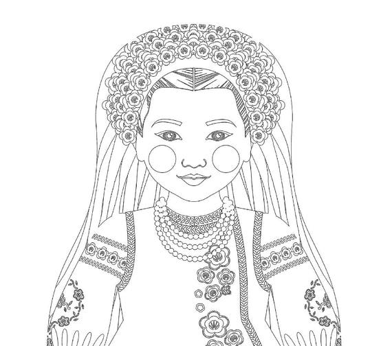 Ukrainian Doll Traditional Dress, Coloring Printable Matryoshka