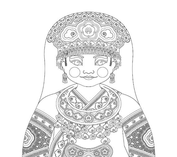 Miao Chinese Doll Traditional Folk Dress Coloring Sheet Printable