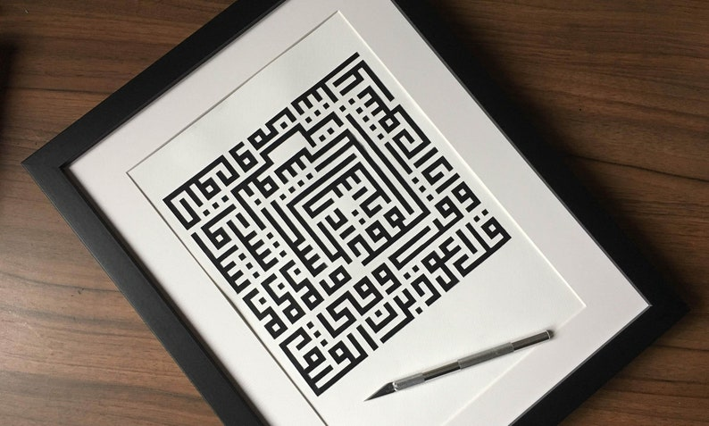 Handmade Original Islamic Kufic Square Artwork Not a Print  image 0