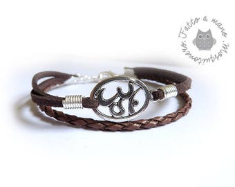 Nautical bracelet Men/'s lifejacket in metal and suede synthetic leather for him