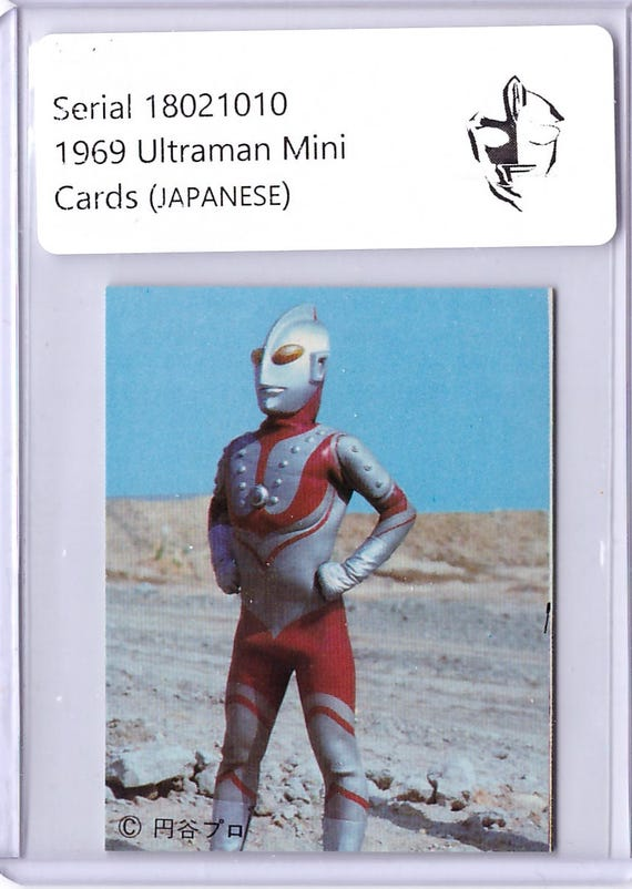 RARE 1969 Ultraman Card in JAPANESE Ultraman 18021010 Home Interior Design In Ultraman on wallpaper in homes, interior architecture, accessories in homes, abstract art in homes, universal design in homes, tile in homes, shutters in homes, pets in homes, paint colors in homes, technology in homes, chemistry in homes, doors in homes, fine art in homes, interior decorating, solar energy in homes, internal designing of homes, lighting in homes, stained glass in homes, books in homes, kitchen in homes,