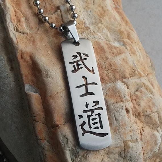 Aikido Kanji en acier inoxydable Keychain