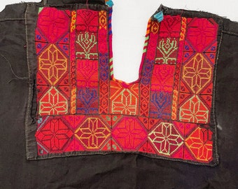 Antique Bedouin Palestinian Embroidery Dress Bib   Ethnic Tribal Textile Ready for Framing and Crafting