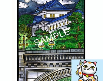 Art Print, 5 x7, 8 x 10,  Imperial Palace,, Essence of Japan, Imperial family, Historical architecture
