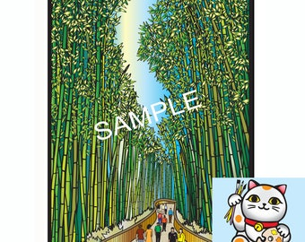 Art Print, 5 x7, 8 x 10, Giant bamboo, Essence of Japan, Japan, travel, Kyoto
