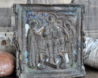 Vintage Or Antique Metal Russian Icon Home Decor X 748