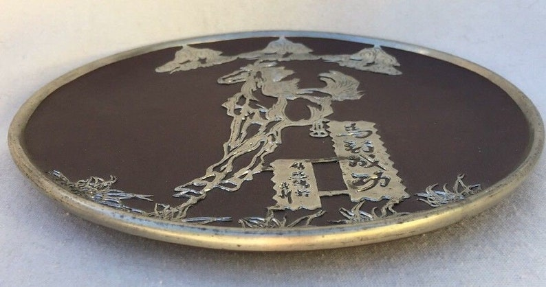 Antique Chinese Yixing Stamped Asian Black Studio Art Pottery Horse Chopmarks Plate