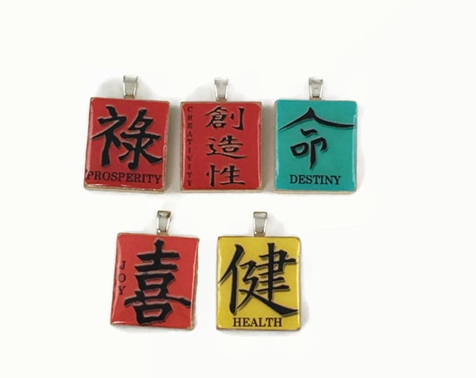 Set of 5 Scrabble Tile Pendants  Kanji Set #15