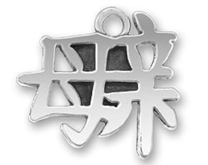 Sterling Silver MOTHER Chinese Character for Mother charm