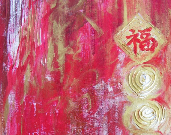 YIN LUM Firecracker lucky chinese red coin oriental chinese abstract art artwork painting wall art home decor