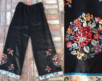 a68ac19f9c Chinese silk pajamas