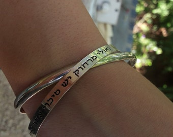 Personalized Silver cuff bracelets , hand stamped silver bracelet,  quotes or verses bracelets, names engraved , stacking bracelets