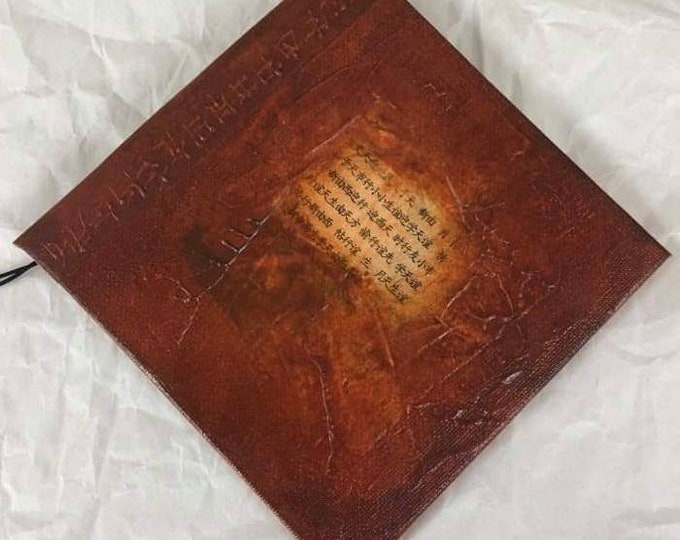 Handmade 6x6 Refillable Journal Brown Rust Asian Text Original Travellers Notebook Hardcover Fauxdori