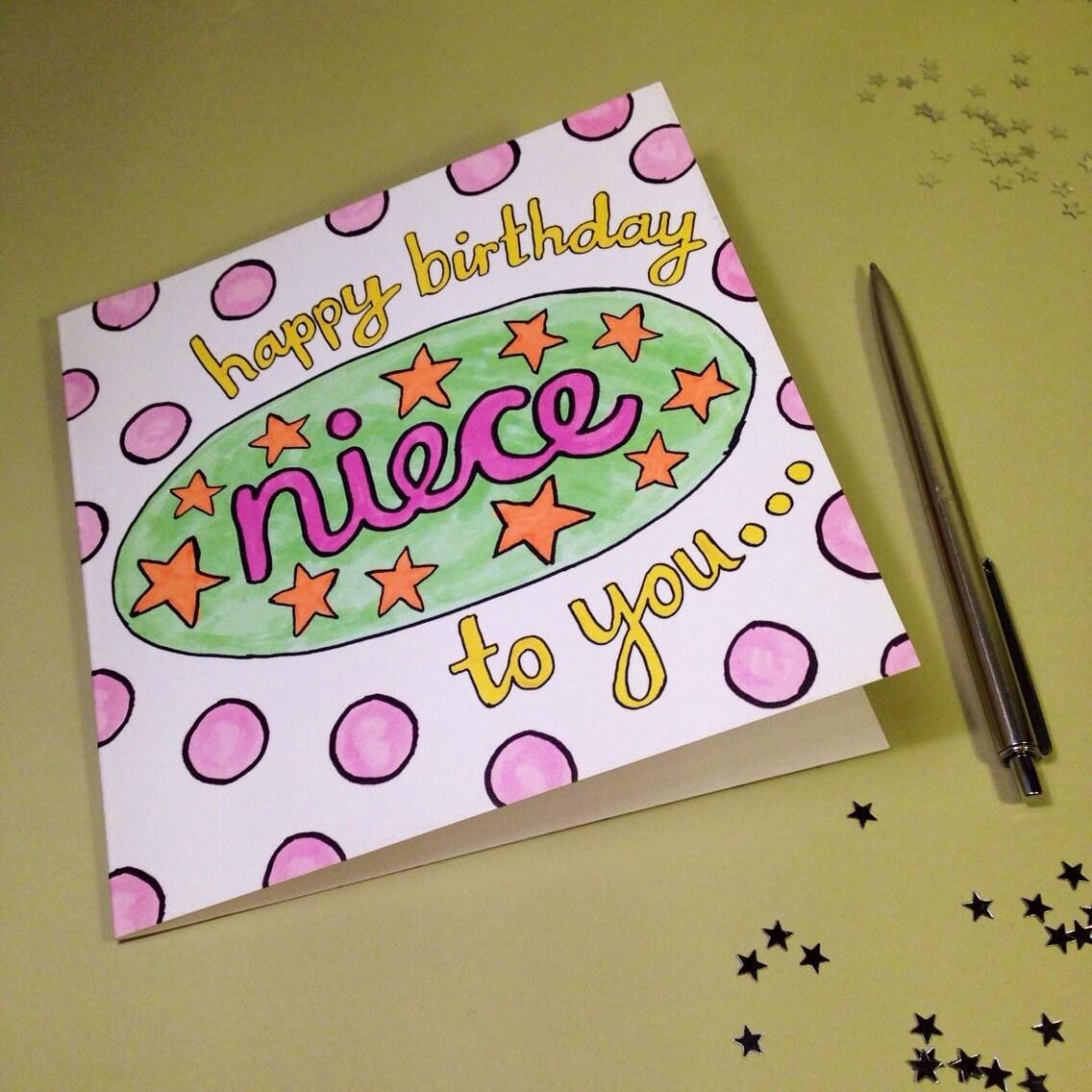 Niece 'Happy Birthday To You Niece' Birthday Card