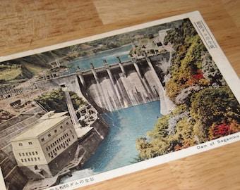 colorized postcard Dam at Lake Sagamiko Japan   Korean war era