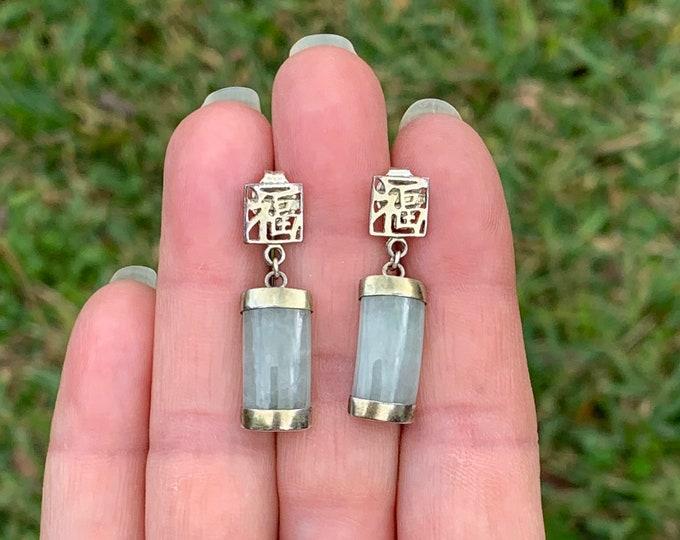 Silver Jade Drop Earrings | Chinese Happiness Earrings