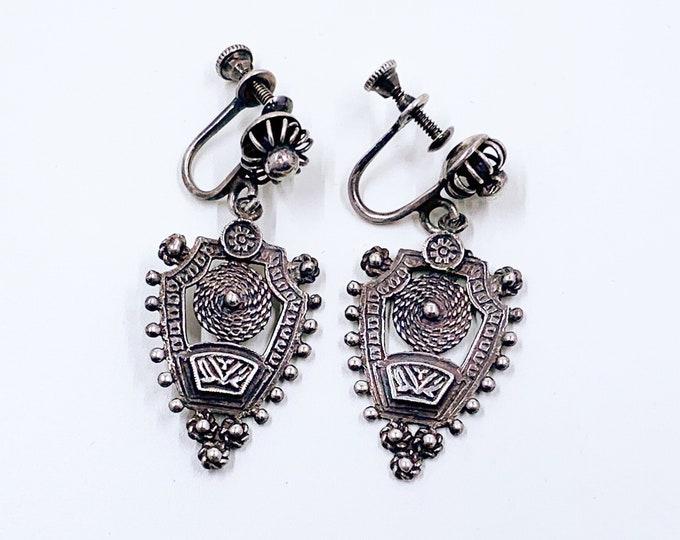 Vintage Silver Ethnic Dangle Earrings |  Sterling Silver Cannetille Screw Back Earrings