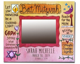 Bat Mitzvah Gift - Personalized Bat Mitzvah Photo Frame | Jewish Gift 11 x 13