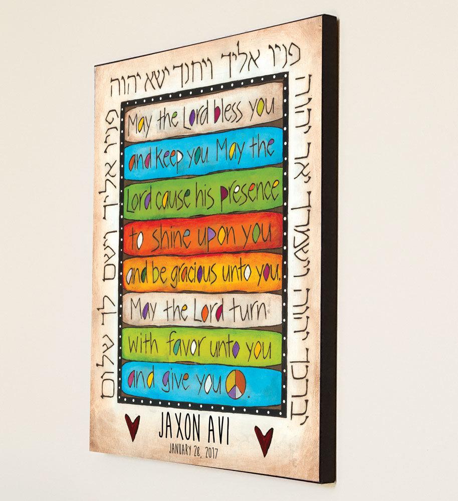 Jewish Wedding Gift: Jewish Baby Gift Or Jewish Wedding Gift With Lord's