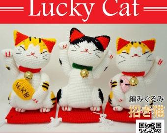 PDF Pattern - Amigurumi Maneki Neko (Lucky Cat) Pattern