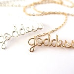 Goddess Necklace. Personalized 14k Gold Filled or Sterling Silver Necklace goddess necklace. Goddess jewelry. Goddess Script Wire Necklace