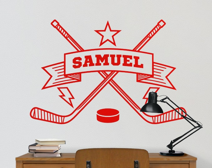 personalized hockey wall decal, custom sports sticker, ice hockey decor, bedroom sports decor