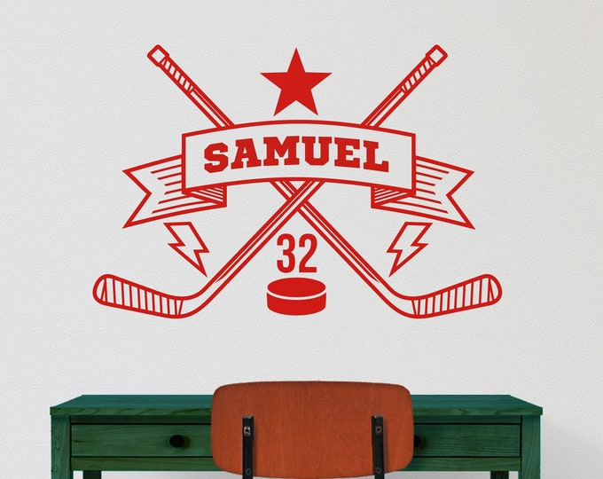 Hockey wall decal- personalized name decal, custom hockey sticker, ice hockey decor, crossed sticks, sports fan, hockey crest