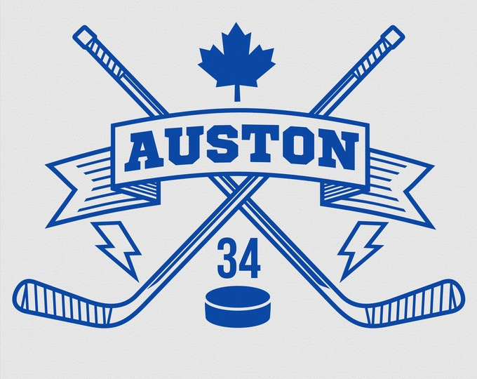Blue Maple Leafs Hockey wall decal- personalized name decal, custom hockey sticker, ice hockey decor, Toronto, sports fan