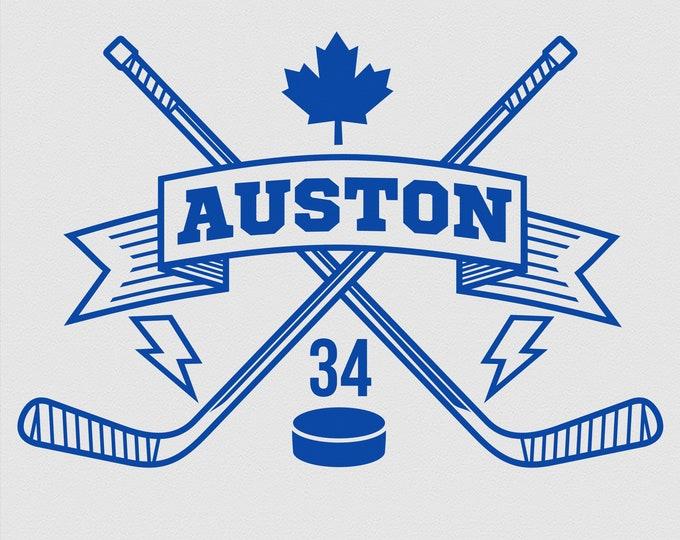Blue Maple Leafs Hockey wall decal- personalized name decal, custom hockey sticker, ice hockey decor, Toronto, sports fan